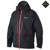 Mens Antelao II Shell Jacket (Black)