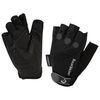 Fingerless Summer Gloves (Black)