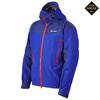 Mens Civetta II Shell Jacket (Blue)