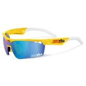 Gotha Sunglasses (Shiny Yellow/White)
