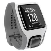 HRM Runner Cardio GPS Watch + Cardio Comfort Strap (White/Light Grey)