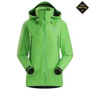 Womens Beta LT Hybrid Jacket (Midori Green)