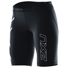 Womens Compression Shorts (Black/Silver)