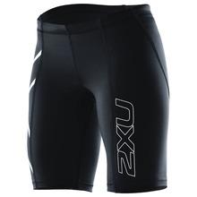 Womens Compression Shorts (Black/Silver)