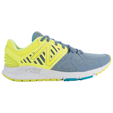Womens Vazee Rush Shoes (Yellow/Grey)