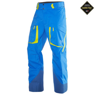 Mens Vassi II Trousers (Gale Blue/Firefly)